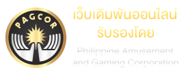 Online football betting, online casino, online games, football website