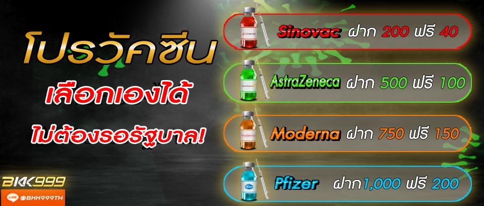 BKK Popup Banner 16